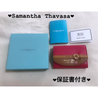 サマンサタバサプチチョイス(Samantha Thavasa Petit Choice)の❤︎Samantha Thavasa カードケース❤︎(パスケース/IDカードホルダー)