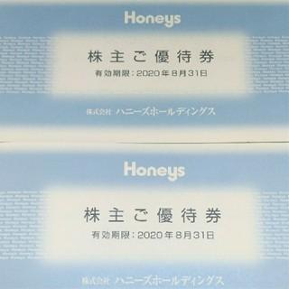 ハニーズ 株主優待券 5000円分