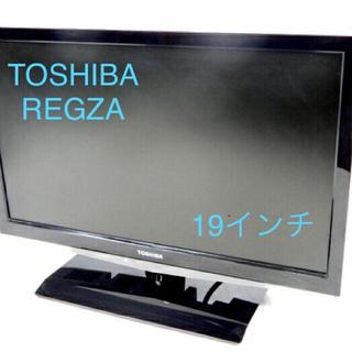 トウシバ(東芝)の中古 キズ有 東芝 REGZA 19型地上・BS・CSデジタルテレビ(テレビ)