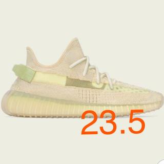 adidas - YEEZY BOOST 350 V2 FLAX BEIGE 23.5