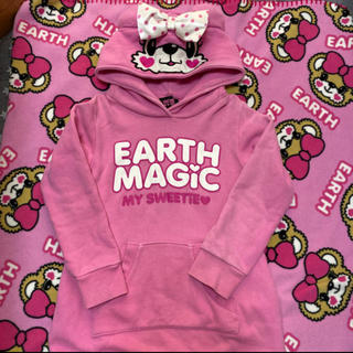 EARTHMAGIC - 120㌢⑅*.♡