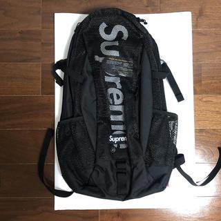 Supreme - supreme back pack black