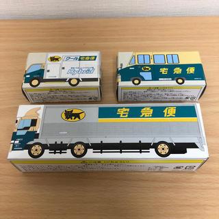 ★新品★ クロネコ ヤマト 宅急便 ミニカー 3台