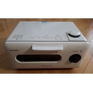 シャープ(SHARP)のシャープ ヘルシオグリエ(調理機器)