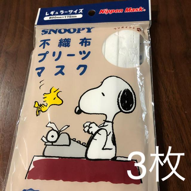 マスク型紙プリーツ 、 SNOOPY - スヌーピー 不織布マスクの通販 by m。's shop