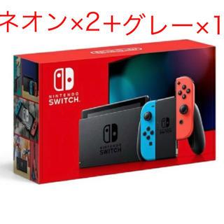 任天堂 - 新型Switch本体ネオン×2、グレー×1 新品未使用品
