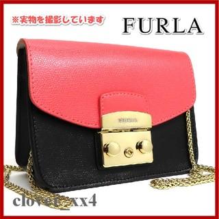 Furla - フルラ ショルダーバッグ 中古 メトロポリス FURLA ミニバッグ
