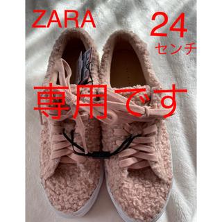 ZARA - ZARA レディーススニーカー24センチ