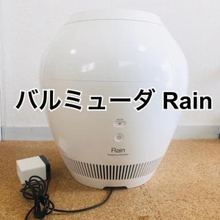 BALMUDA - バルミューダ 気化式加湿器 RainWi-Fiモデル 新品フィルターつき