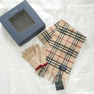 BURBERRY - タグ付き☆ バーバリー ロンドン キッズ マフラー&手袋 セット