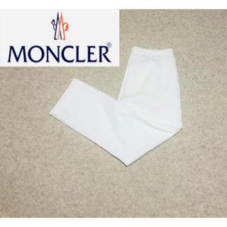 モンクレール(MONCLER)の【takaさん専用】【正規品】【MONCLER】白パンツ(ワークパンツ/カーゴパンツ)