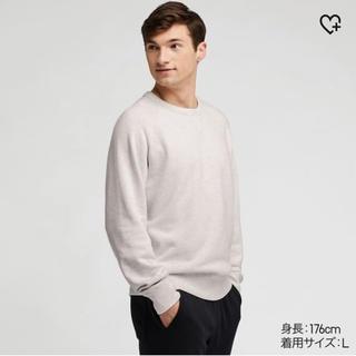 UNIQLO - UNIQLO スウェットシャツ