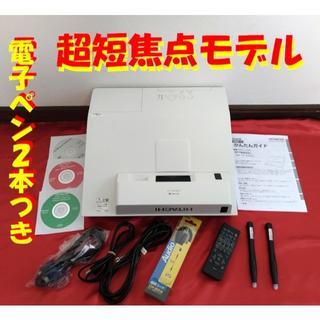 ヒタチ(日立)の■送料込■超短焦点プロジェクター、日立CP-TW3003J(プロジェクター)
