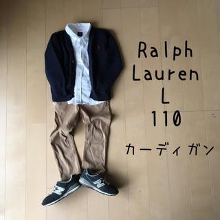 Ralph Lauren - ポロ ラルフローレン 110 カーディガン ネイビー 紺 綿 コットン