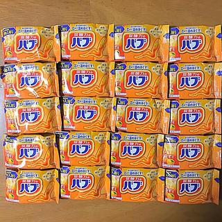 花王 - 入浴剤20錠(バブ 厳選 ゆずの香り)