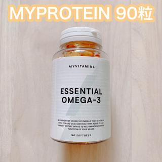 マイプロテイン(MYPROTEIN)のMYPROTEIN OMEGA-3 90カプセル(ビタミン)