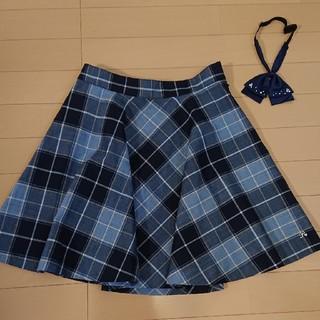 ポンポネット(pom ponette)の卒服 スカート×リボン 150 【pom ponette(ドレス/フォーマル)