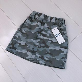 GU - GU ジーユー ♡ GIRLSカモフラージュプリントスカート迷彩柄