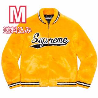 Supreme - M supreme Faux Fur Varsity Jacket yellow