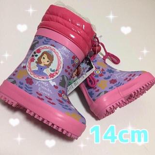 ディズニー(Disney)の新品タグ付き ディズニー プリンセス ソフィア キッズ レインブーツ 14cm(長靴/レインシューズ)