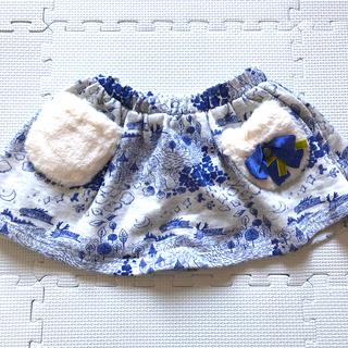 ジェモー(Gemeaux)の美品!!ジェモー スカート 90(スカート)