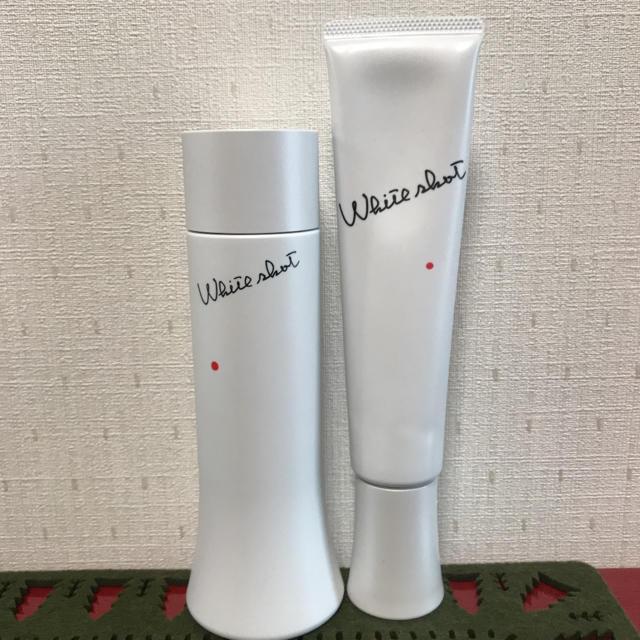 POLA(ポーラ)のホワイトショット LX  MX コスメ/美容のスキンケア/基礎化粧品(乳液/ミルク)の商品写真