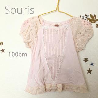 Souris - スーリー♡お花とリボンのトップス 100