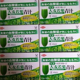 大正製薬 - 大正製薬 大麦若葉青汁 難消化性デキストリン 【6箱】