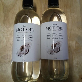 コストコ - 『MCT OIL』ココナッツMCTオイル 470g × 2本 中鎖脂肪酸油