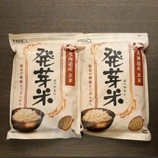 ファンケル(FANCL)のファンケル 発芽米 1㎏×2袋(米/穀物)