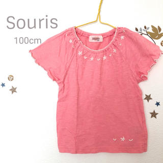 Souris - 美品♡スーリー お花の刺繍トップス 100