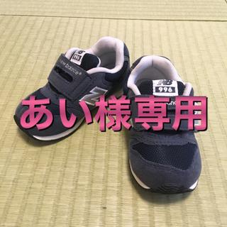 New Balance - ニューバランス 996 キッズ 14.0cm