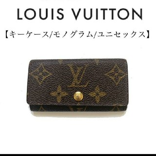 LOUIS VUITTON - Louis Vuitton ルイヴィトン モノグラム キーケース