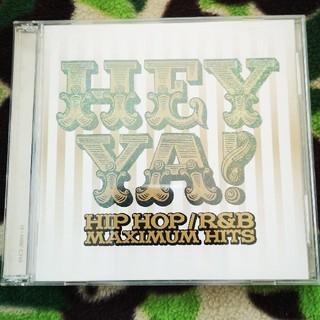 ヘイ・ヤ!ヒップホップ/R&B マキシマム ヒッツ(ヒップホップ/ラップ)