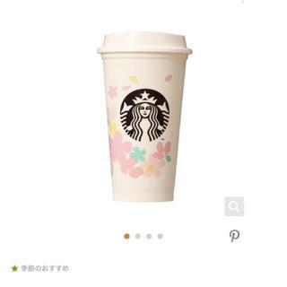 Starbucks Coffee - スタバ さくら リユーザブルカップ