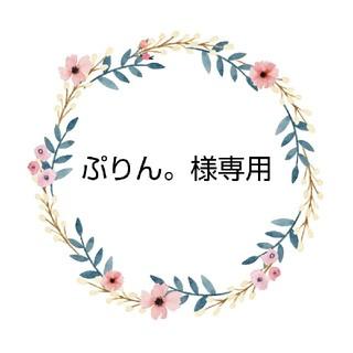 SM2 - 【新品タグ付】SM2 綿麻キャミサロペット