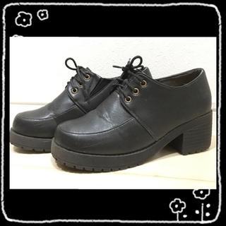 靴 量産型