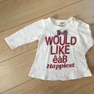 エーアーベー(eaB)のエーアーベー ロンT 80(Tシャツ)