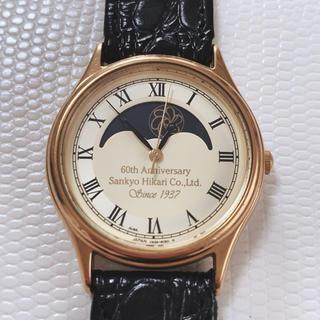 サン&ムートンSANKYO HIKARI 腕時計(腕時計)