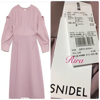 snidel - 新品🌷スナイデル タックパイピングコンビワンピース