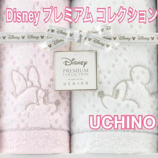 Disney - ディズニープレミアムコレクション ホワイトハピネス ディズニータオル 内野タオル