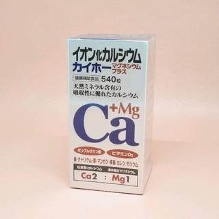 イオン化カルシウムカイホー マグネシウムプラス(その他)