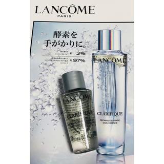 ランコム(LANCOME)の【お試し】ランコム 2/14発売 美容化粧水(サンプル/トライアルキット)