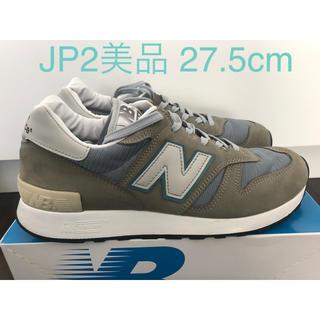 New Balance - 着用数回美品 27.5cm ニューバランス m1300 2015年 JP2