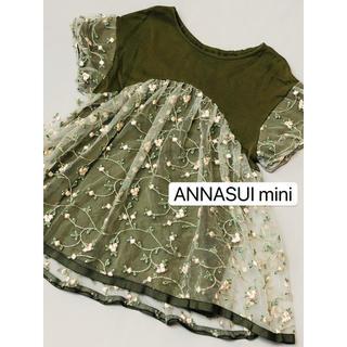 ANNA SUI mini - アナスイミニ 半袖 レース トップス 140
