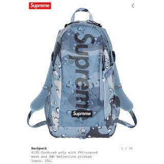 Supreme - Supreme backpack 2020ss week0