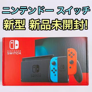 Nintendo Switch - Nintendo Switch 本体 ネオンブルーレッド 新品未開封! スイッチ