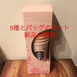 スターバックスコーヒー(Starbucks Coffee)のスターバックス リユーザブルカップ セット バッグ(グラス/カップ)