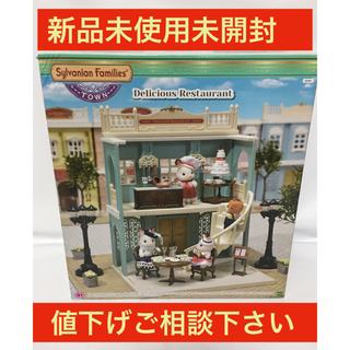 EPOCH - ★シルバニアファミリー★タウンシリーズ街のすてきなレストラン