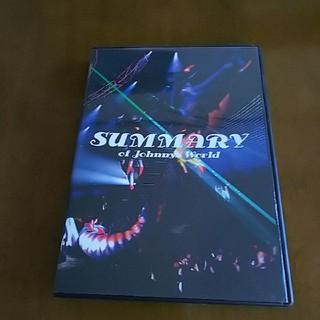 ニュース(NEWS)のSUMMARY of Johnnys World [DVD]  (ミュージック)
